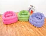 Надувное кресло-трансформер Intex | Надувное